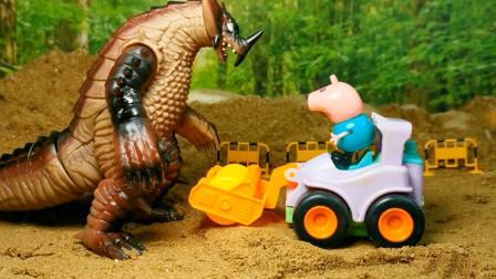外星怪兽打跑恐龙还抢了小猪佩奇的玩具 创意玩具