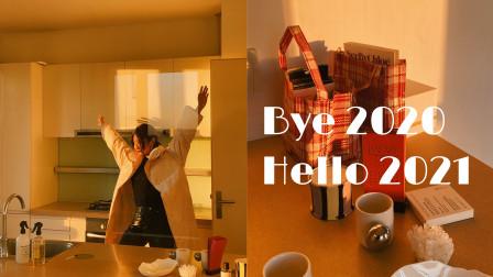 你好2021丨新年第一天丨Savislook