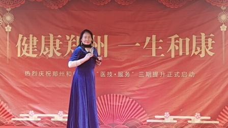 河南地方戏  郑州市和康爱心艺术团    林改兰演唱豫剧《三娘教子》教顽子莫骄躁机房跪稳选段