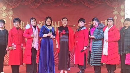 河南地方戏    郑州市和康爱心艺术团   全体演唱豫剧常香玉主题歌《你家在哪里》选段  李云锋制作