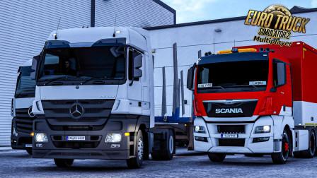 欧洲卡车模拟2:英国爱尔兰画圈圈   2021/01/02直播录像(1/2)