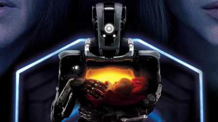 几分钟看完机器人妈妈如何教育人类女儿的科幻电影《吾乃母亲》