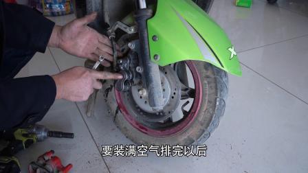电动车前碟刹维修技巧你知道吗?专业修车师傅告诉你,看完你也会