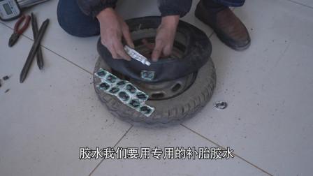 电动三轮车补胎需要注意什么?修车师傅教你怎么拆卸和安装