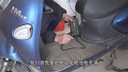 冬天不愿意骑电动车!怎么防止闲置电动车电瓶饿死?一招教你搞定