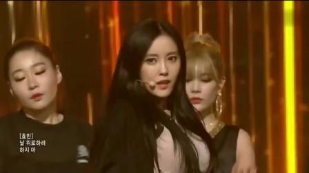 """""""猫系皇后""""朴智妍绝对是Tara最好看的一个女神了,不接受反驳"""