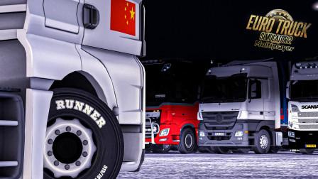 欧洲卡车模拟2:坐船返回爱尔兰   2021/01/02直播录像(2/2)