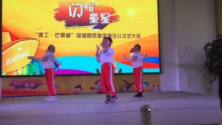 郭子璇,彭沿菱,彭丽霞 2020.1.2比赛