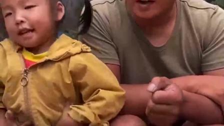 趣味生活:宝贝跟爸爸说自己好饿呀