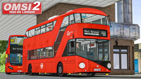 巴士模拟2 伦敦 #6:红灯王 于略微拥堵的晚高峰走行X68快线   OMSI 2 London X68