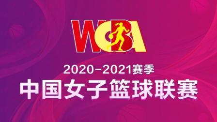 WCBA季后赛总决赛第2场 内蒙古vs新疆