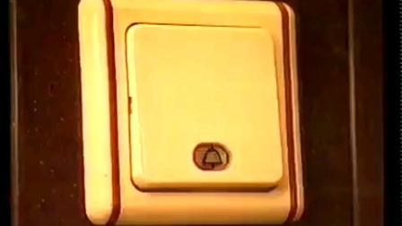 1994_有线电视_推荐朋友