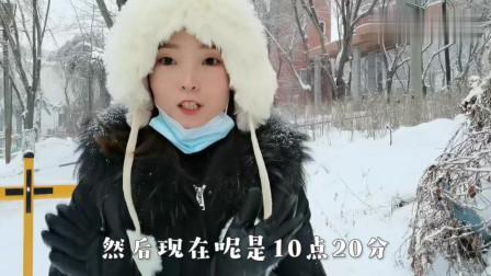 新疆自驾游,零下18℃下大雪了,全套武装在冰天雪地里撒欢,好刺激