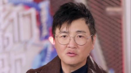 孙楠曝白岩松标准,与郑云龙结神仙情谊 中国梦之声 我们的歌 第二季 20210103