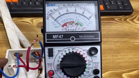 多年老电工教你如何使用指针万用表检测线路漏电