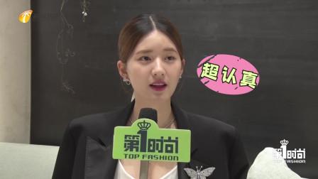 第1时尚-赵露思独家专访 不会唱套马杆的偶像不是好演员
