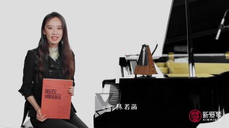 哈农钢琴练指法课堂 第31课:哈农第二部分 练习31