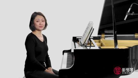克莱德曼钢琴曲选 第7课:《野花》讲解(一)
