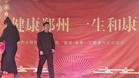 河南地方戏   郑州市和康爱心艺术团   杨国文演唱豫剧《刘墉回北京》选段