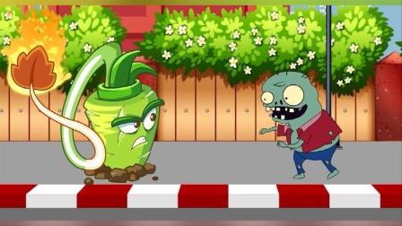植物大战僵尸:不同植物大战僵尸!