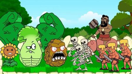 植物大战僵尸:冲突部队对植物对僵尸!