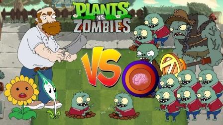 植物大战僵尸:大卫助阵和僵尸大战!