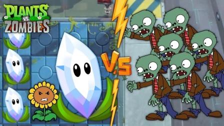 植物大战僵尸:放大草的最大力量大战僵尸!