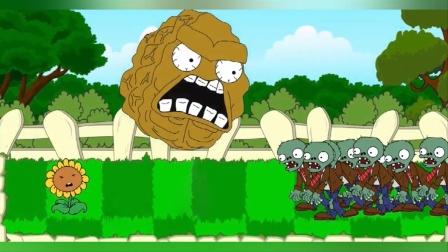 植物大战僵尸: 坚固墙变强大把僵尸一网打尽!