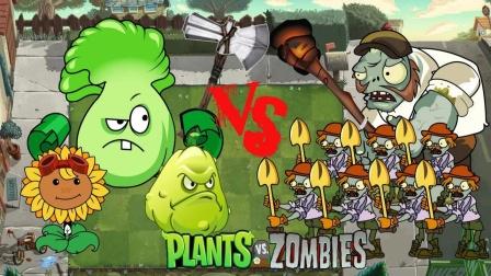 植物大战僵尸:白菜VS僵尸!