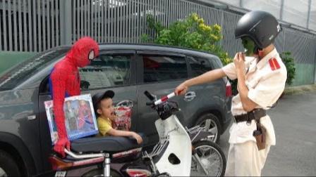 蜘蛛侠:蜘蛛侠骑摩托遇到了交警被拦下!