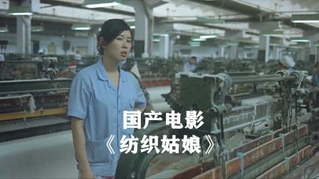 一个身患绝症的打工女,在生命最后的日子里,她将如何度过