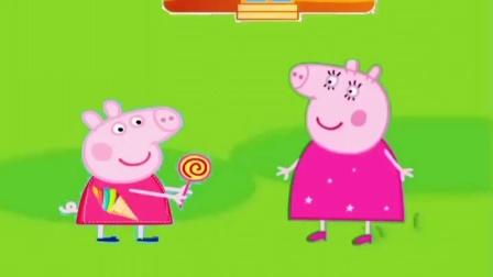 佩奇想要零食,让猪妈妈抛弃了猪爸爸