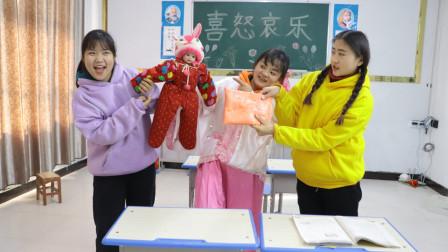 柚柚上学的路上遇到遗失的精灵,把它带到教室里,会发生什么呢?