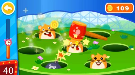 亲子益智游戏004 游乐园 宝宝巴士
