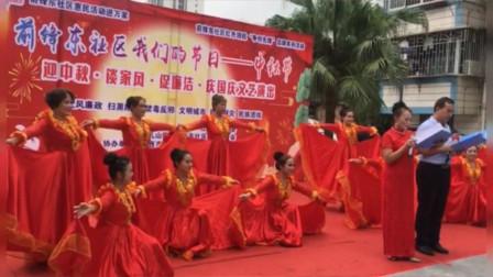 朗诵:与中国同行,祝华夏辉煌