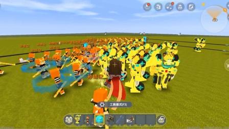 迷你世界飞龙解说:50个孙悟空大战50个大黄蜂