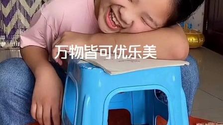 亲子游戏:妈,我不写了,我饿了
