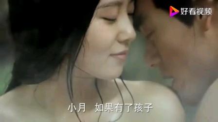 风中奇缘,刘诗诗激情片段