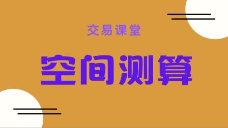 原油视频教学【精准买卖点识别】金叉死叉买卖技巧判断