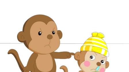 动画:父母可以偏心到什么程度.