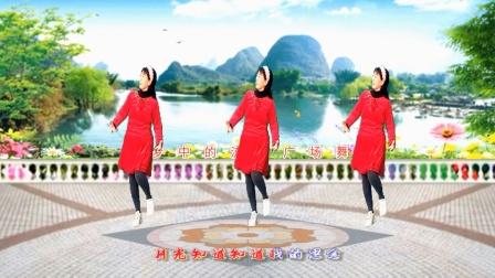 梦中的流星广场舞《为你等待》舞蹈:凤梅