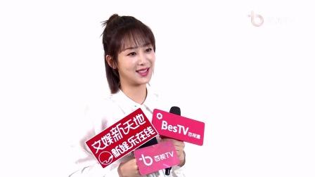20201231杨紫东方跨年后台采访