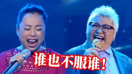 """国家队大佬""""杠上""""了?韩红黄绮珊对飚高音,网友:听到窒息!"""