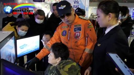 永济市航空航天科技展