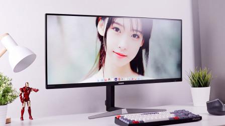 34寸高刷带鱼屏:飞利浦345M2R电竞显示器详细评测