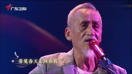 陈彼得现场演唱一剪梅不愧是原唱,一秒让听众入戏