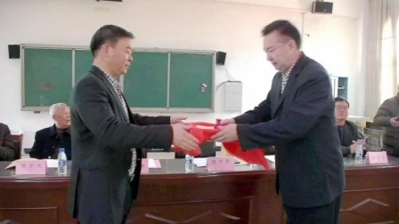 2021年元月3日上杭陈氏梅山公一脉宗亲第四届联谊会第一次会议