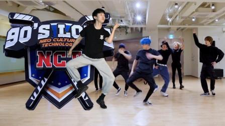 【南舞团】90's love NCT U 特效翻跳 7+1练习室特别版