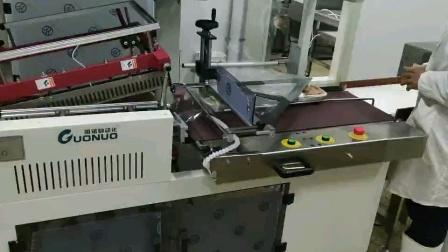 (国诺)福建地区快餐自动热收缩包装机使用现场