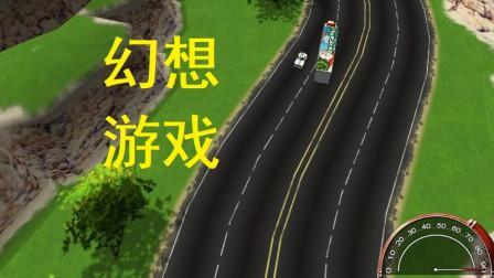 童年回忆经典游戏第一期:幻想游戏系列——疯狂的卡车司机(第一关)